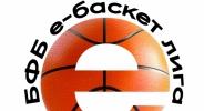 БФБ е-баскет лигата ще бъде интернационална