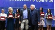 Пини Гершон: България е моят втори дом