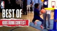 Най-добрите забивки от деца (видео)