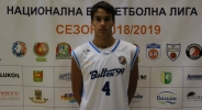 Мартин Сотиров остава в Академик Пловдив