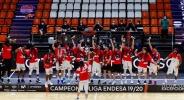 Баскония триумфира в Испания след епичен финал (видео)