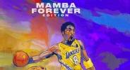 NBA 2K21 пуска посветено на Коби Mamba Forever Edition