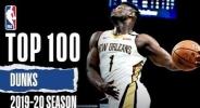 Топ 100 на забивките за сезона в НБА (видео)