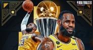 Историческо! Леброн стана MVP с трети различен отбор