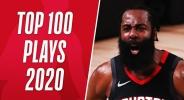 Топ 100 на изпълненията в НБА за 2020 г. (видео)