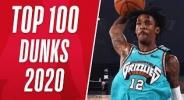 Топ 100 на забивките в НБА за 2020 г. (видео)
