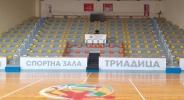 Славия и Берое Стара Загора ще играят контрола